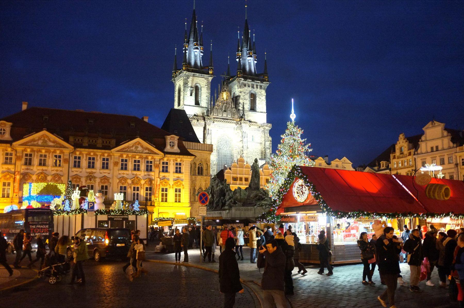 Тур из екатеринбурга в прагу на новый год 2017